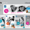 Book-UCPA-2009-2010-P07