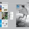 Book-UCPA-2009-2010-P08