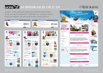 Book-UCPA-2009-2010-P12