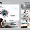 Book-UCPA-2009-2010-P23